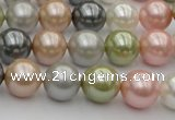 CSB357 15.5 inches 12mm round mixed color shell pearl beads
