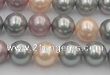 CSB365 15.5 inches 12mm round mixed color shell pearl beads