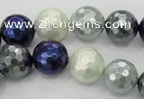 CSB483 15.5 inches 14mm faceted round mixed color shell pearl beads