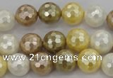 CSB522 15.5 inches 12mm faceted round mixed color shell pearl beads