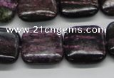 CSG60 15.5 inches 20*20mm square long spar gemstone beads wholesale