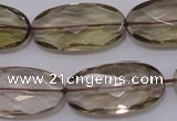 CSQ214 15*30mm faceted oval grade AA natural smoky quartz beads