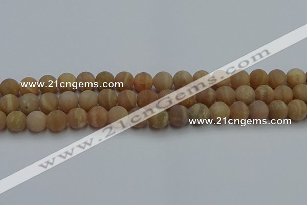 CSS653 15.5 inches 10mm round matte sunstone beads wholesale