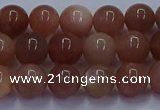 CSS662 15.5 inches 8mm round sunstone gemstone beads wholesale