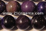 CSU116 15.5 inches 12mm round natural sugilite gemstone beads