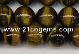 CTE1211 15.5 inches 8mm round AB grade yellow tiger eye beads
