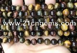 CTE2192 15.5 inches 8mm round mixed tiger eye beads wholesale