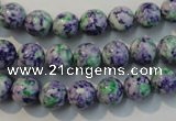 CTU2152 15.5 inches 8mm round synthetic turquoise beads