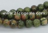 CUG04 15.5 inches 8mm round unakite gemstone beads wholesale
