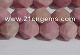 CWF32 10mm faceted nuggets matte pink wooden fossil jasper beads