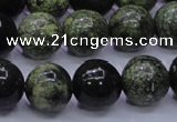 CXJ253 15.5 inches 10mm round Russian New jade beads wholesale