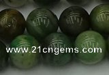 CXJ405 15.5 inches 14mm round Xinjiang jade beads wholesale