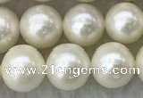 FWP74 15 inches 7mm - 8mm potato white freshwater pearl strands
